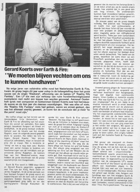 1980, Onbekend