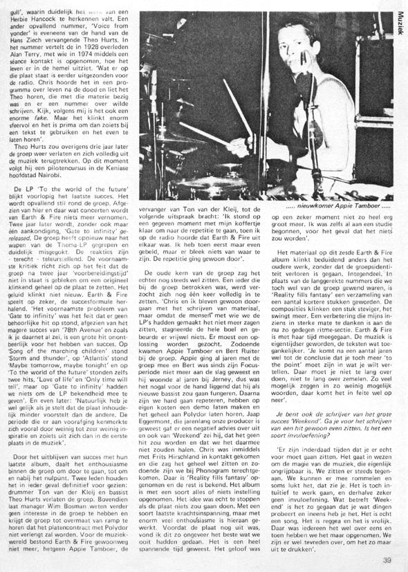1980, Onbekend 2