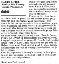 1979, Recensie Reality fills fantasy 2