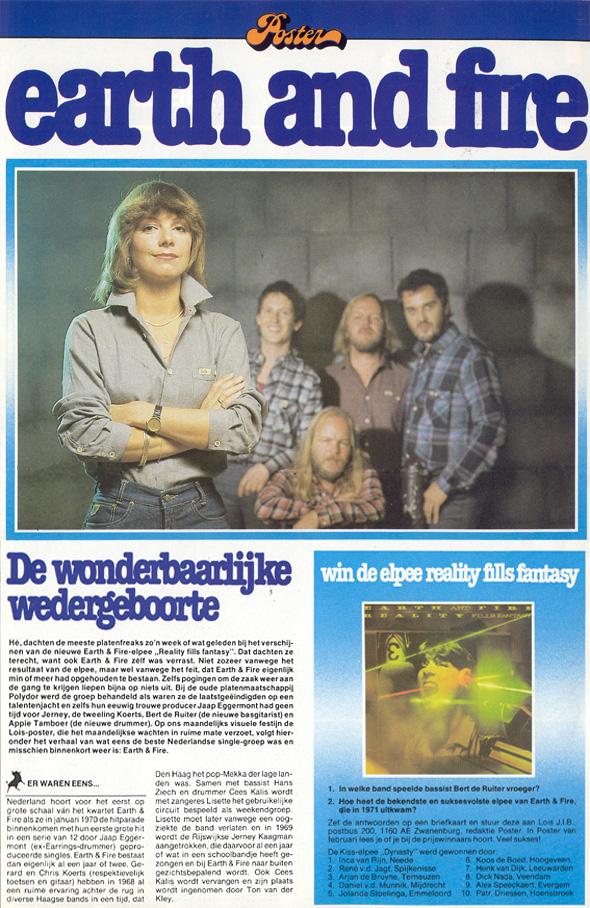 1980 Lois