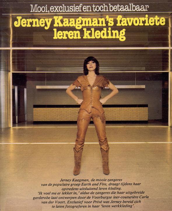 1980, Prive