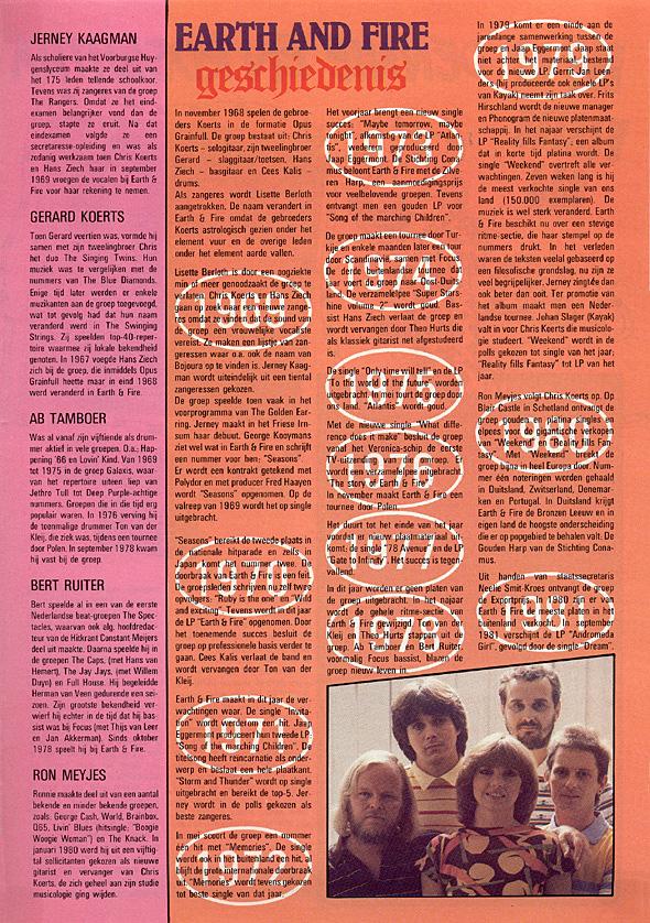 1981_AG_2