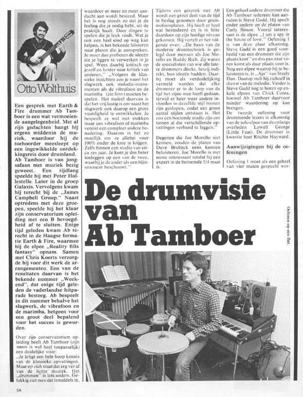 1981_MusicMaker_1