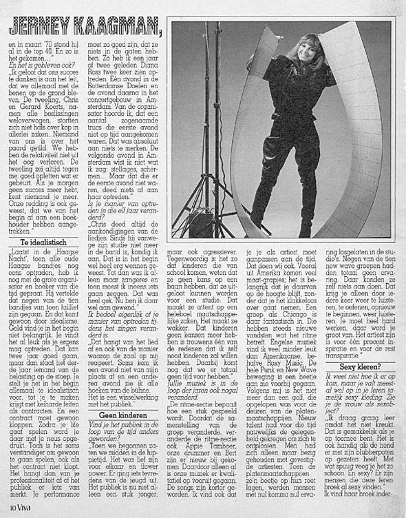 1981_Viva_4