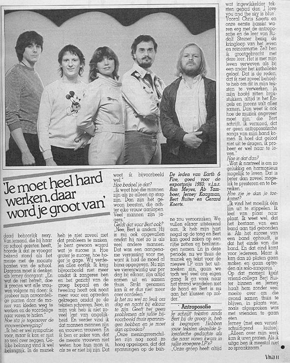 1981_Viva_5
