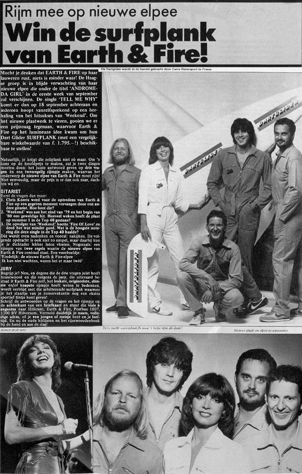 1981_surfplank