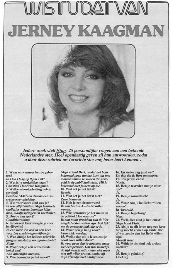 1982_story