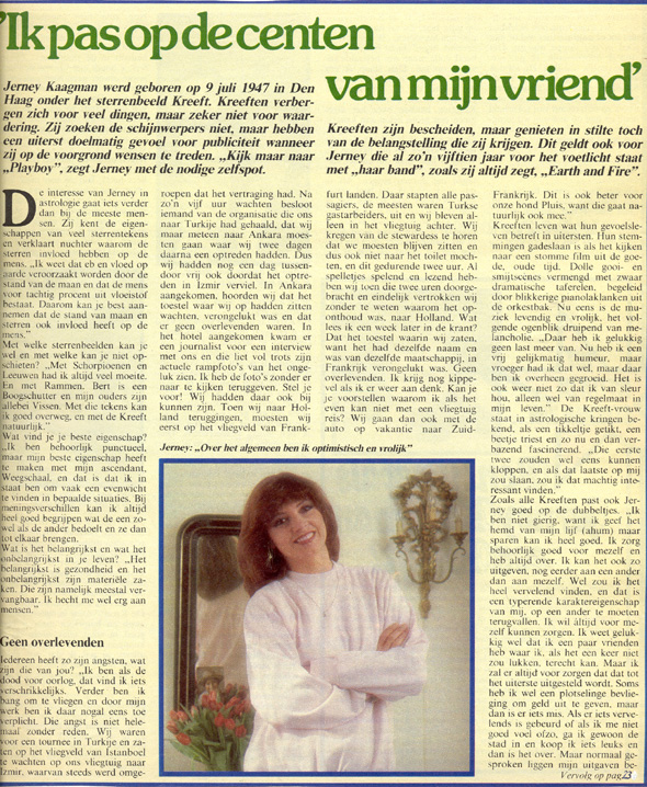 1983, Story