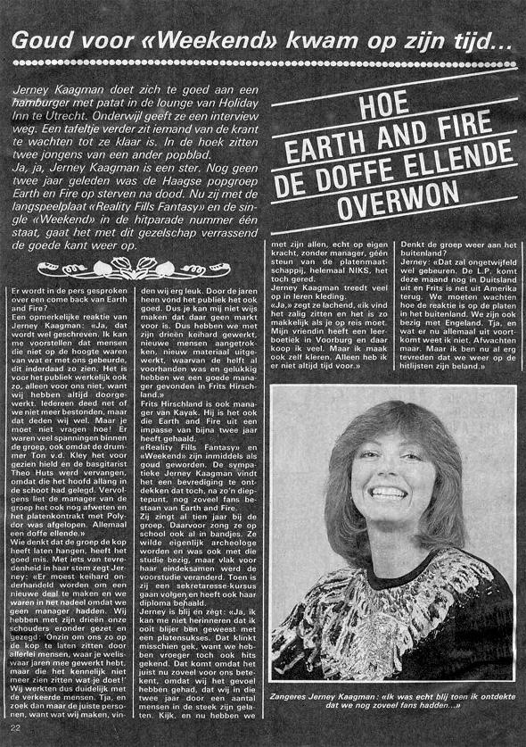 1980, Goudweekend