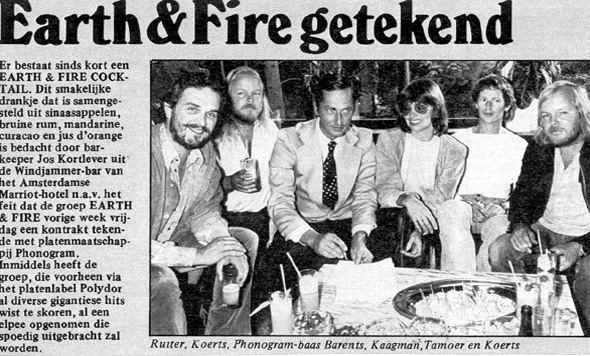 1979, Hitkrant