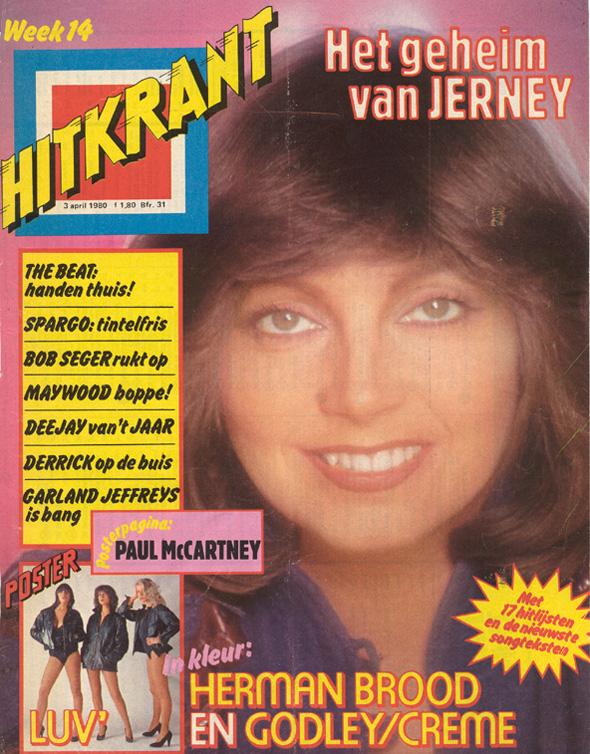 1980, Hitkrant