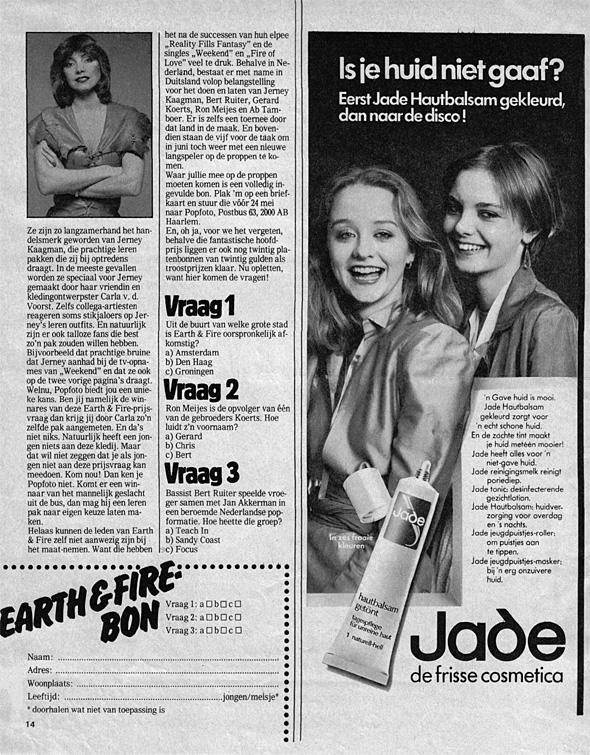 1980, Popfoto prijsvraag 3