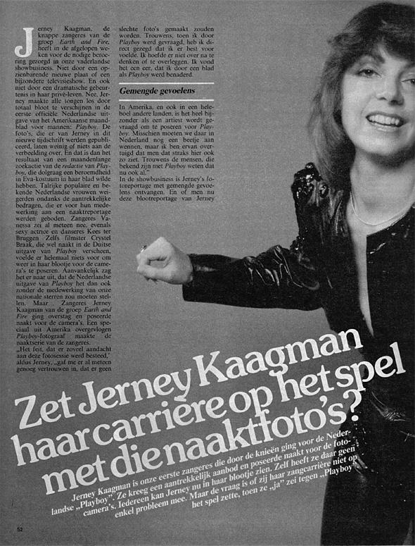 1983, Story 13 mei