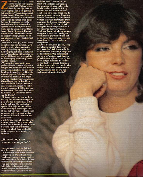 1980, Story