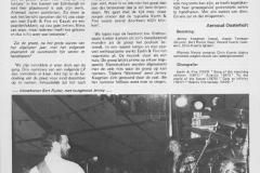 1980, Onbekend 3