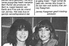 1981_Veronicagids