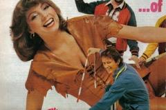 1980, Popfoto prijsvraag