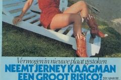 1981, Weekend