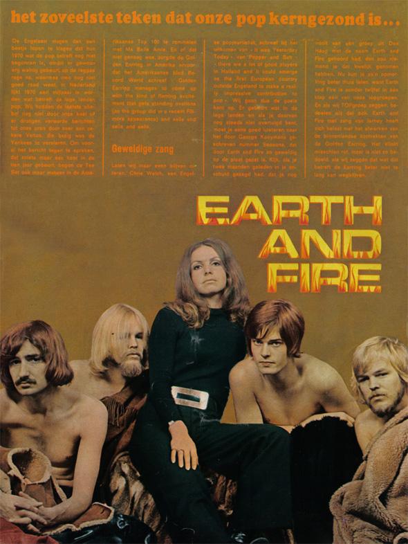 1970, Muziek Parade 2