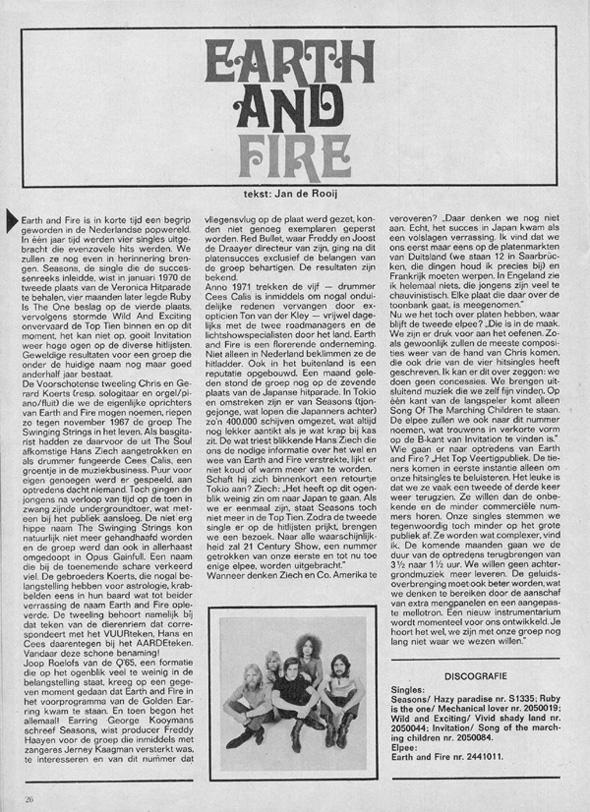 1971, PEP 3