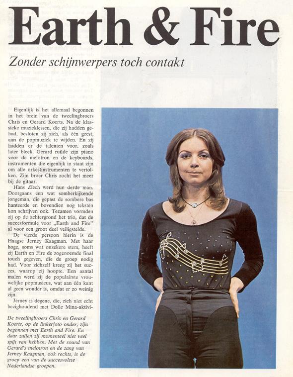 1973, Onbekend
