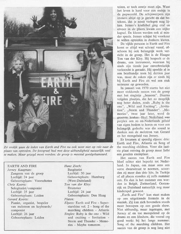 1973, Onbekend 2