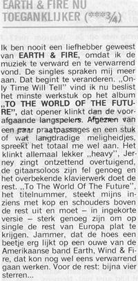 1975, Onbekend