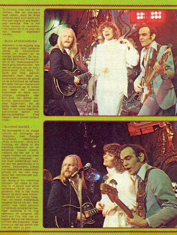 1977, Onbekend 2