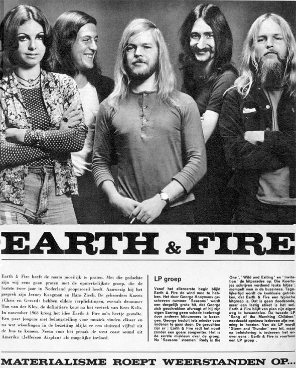 1971, Muziek Parade oktober