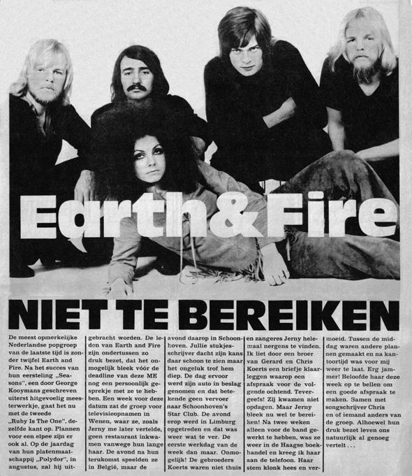 1970, Muziek Expres mei