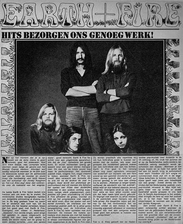 1971, Muziek Expres februari