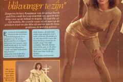 1977, Mix
