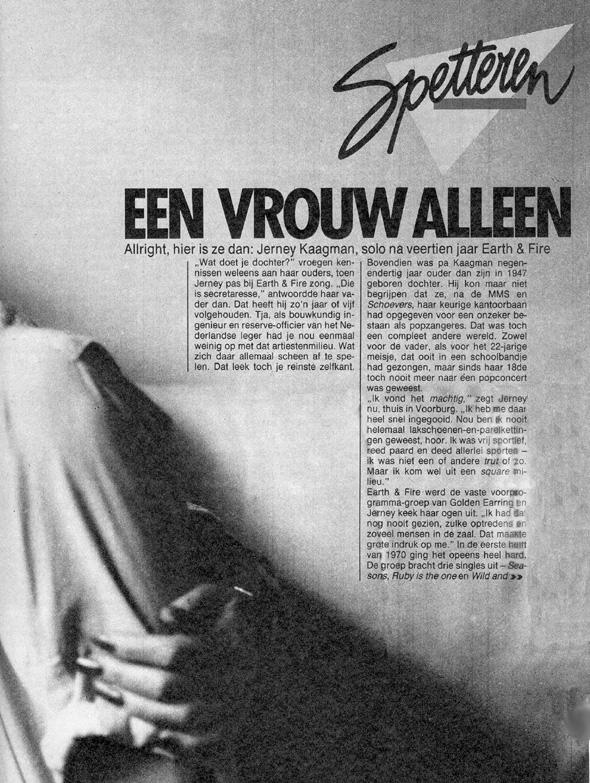 1984, Aktueel
