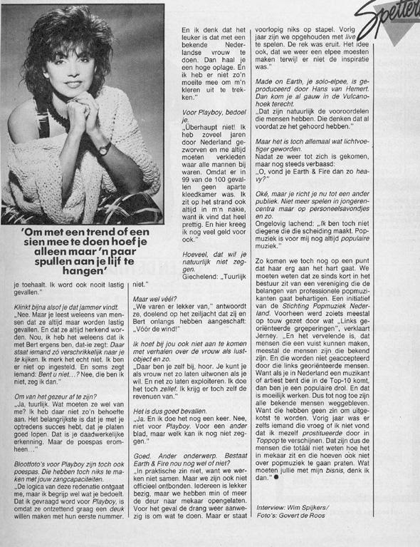 1984, Aktueel 3