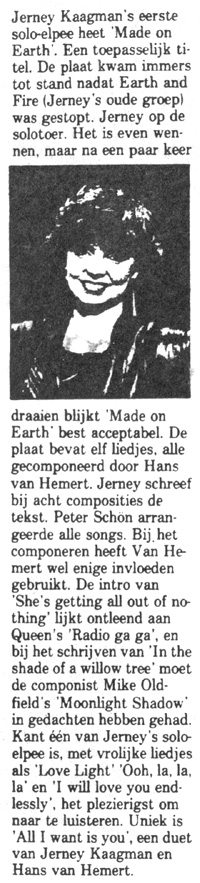 1984, Recensie Made on Earth 3