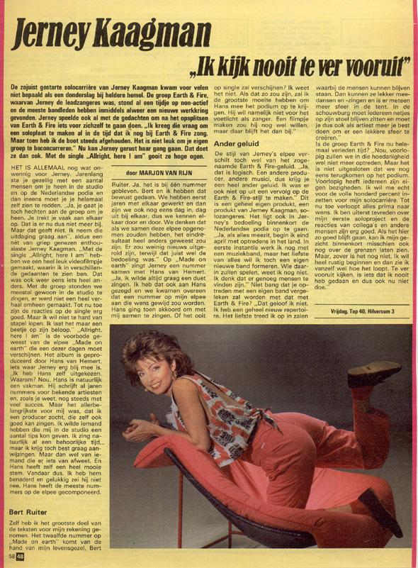 1984, Televizier 1