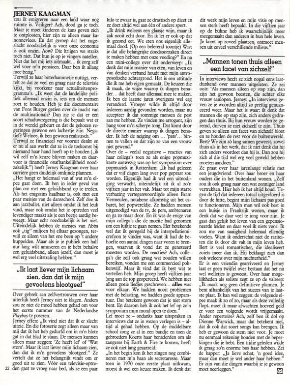 1984, Cosmopolitan juli 2