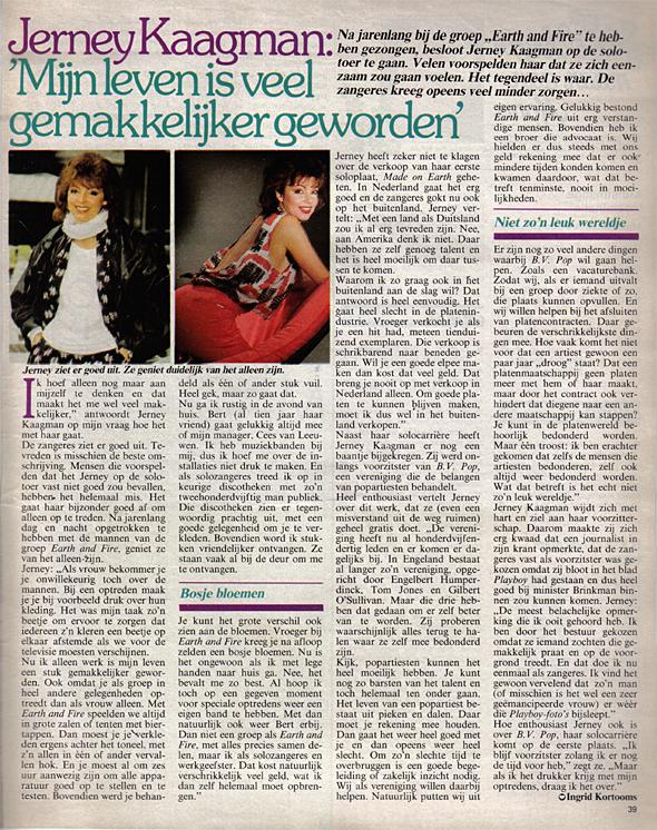 1985, Story 20 juli