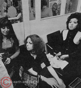 1970, jerneymariskasandra