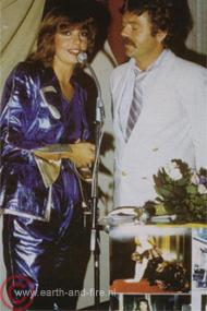 1981, parfum1981III