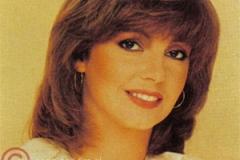 1982, jerney1982
